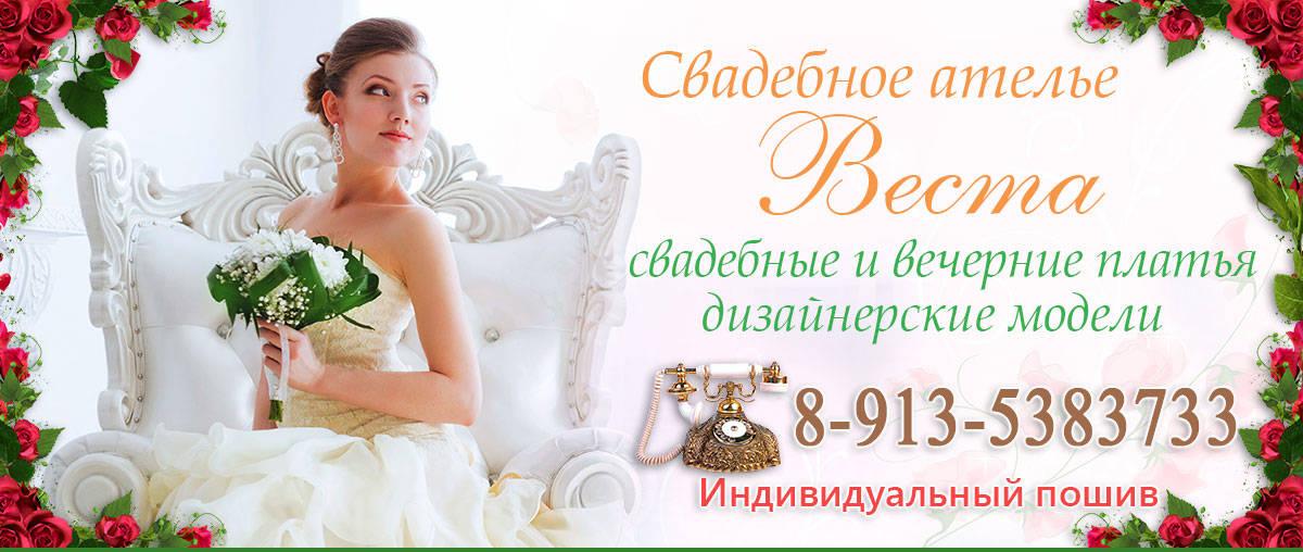 48f713ac3b722c7 Шапка свадебный салон-ателье «Веста. Свадебные платья